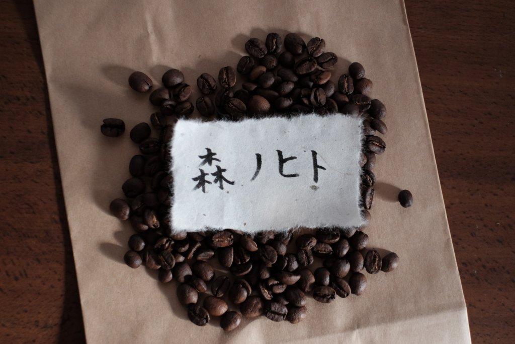 森ノヒト yudaya-basics