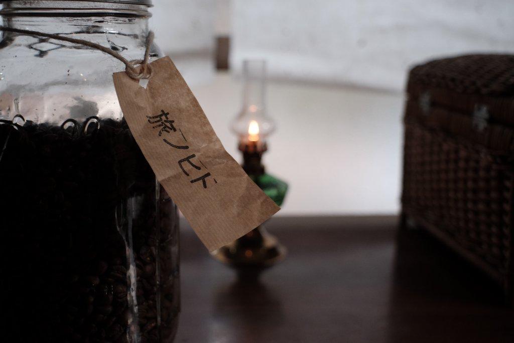 旅ノヒト  yudaya-basics-3