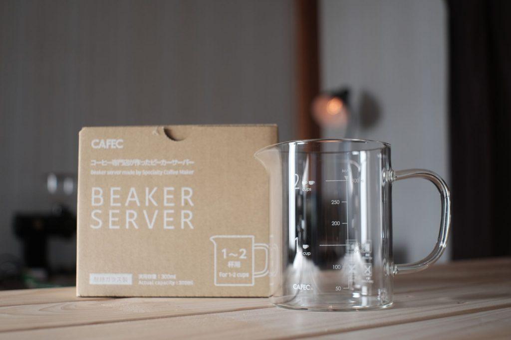 Bekaer server-1